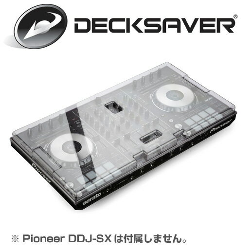DECKSAVER DS-PC-DDJSXRX