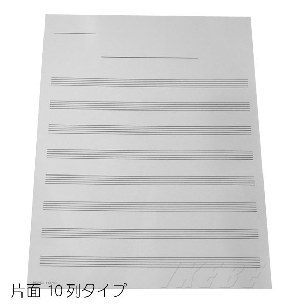 ECHO TC-10 パート用五線紙 片面 10枚入り(題名欄あり)
