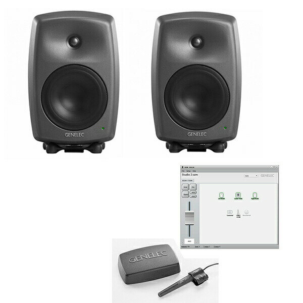 GENELEC 8340AS-2.0-S(8340A(×2台)+8300-601)セット【お取り寄せ商品】