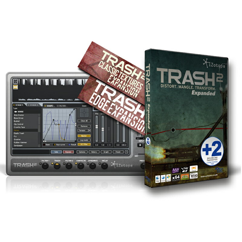 iZotope Trash 2 Expanded+2(オンライン納品専用)※代引き不可
