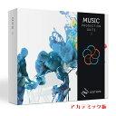 iZotope Music Production Suite 2 EDU【アカデミック版】