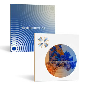 iZotope RX 7 Elements + PhoenixVerb(オンライン納品専用) ※代金引換、後払いはご利用頂けません。【期間限定販売品!SPRING CLEANING SALE !】(配信おすすめ機材!)