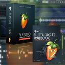 IMAGE LINE SOFTWARE FL STUDIO 12 SIGNATURE BUNDLE 解説本バンドル (エフエルスタジオ12シグネチャーバンドル)...