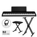 KORG B2-BK(ブラック)コルグ 電子ピアノX型スタンド+X型イスセット【お手入れクロス、汎用ヘッドホン付き】【純正ピアノダストカバーD…