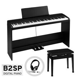 KORG B2SP-BK(ブラック)【台数限定特典・純正ピアノダストカバーDC-P1付】日本製高低自在イスセット【お手入れクロス、汎用ヘッドホン付き】コルグ 電子ピアノ【あす楽対応】
