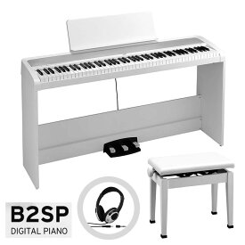 KORG B2SP-WH(ホワイト)【台数限定特典・純正ピアノダストカバーDC-P1付】日本製高低自在イスセット【お手入れクロス、汎用ヘッドホン付き】コルグ 電子ピアノ【代引不可】【あす楽対応】