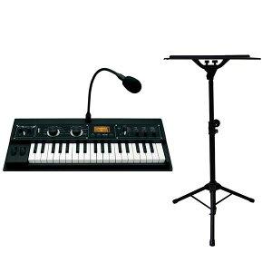 KORG microKORG XL+【ミニキーボードスタンドセット】【Fluid Audio C5/C5W(pair)台数限定・セット購入キャンペーン!】