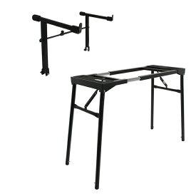 キョーリツ KS9000+KS3200AJ【4つ足テーブル型スタンド+2段目オプションアーム】