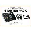 M-AUDIO x marantz Professional M-Track 2x2 Starter Pack【生産完了・最終入荷】
