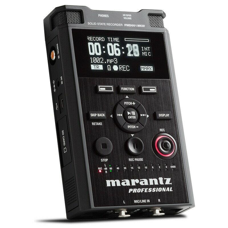 marantz Professional PMD661MKIII(MK3)