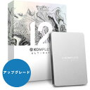 【ポイント10倍】Native Instruments KOMPLETE 12 ULTIMATE Collector's Edition UPG FOR KU8-12【7/1正午までの期間限定!SUMMER OF …