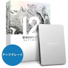 Native Instruments KOMPLETE 12 ULTIMATE Collector's Edition UPG FOR K8-12【p10】