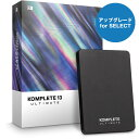 Native Instruments(ネイティブインストゥルメンツ)KOMPLETE 13 ULTIMATE UPG FOR SELECT(アップグレード版)【期間限定 SUMMER OF SO…
