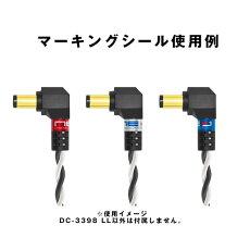OyaideDC-3398LL/0.2m