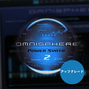 SPECTRASONICS OMNISPHERE 2 (簡易パッケージ仕様)【アップグレード版】【p5】
