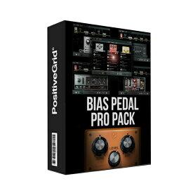 Positive Grid BIAS Pedal Pro Pack(オンライン納品専用) ※代金引換、後払いはご利用頂けません。