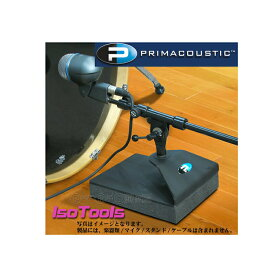 Primacoustic(RADIAL) Kick Stand (RD0202)