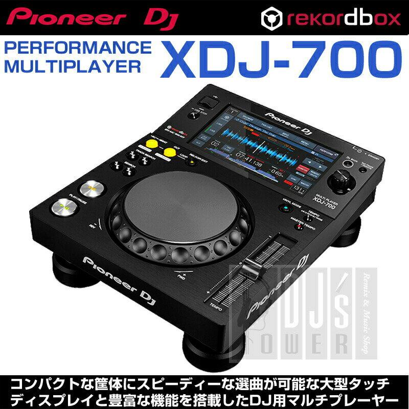 Pioneer DJ XDJ-700 【今なら16GBUSBフラッシュメモリ×1本プレゼント!】 【あす楽対応】【土・日・祝 発送対応】