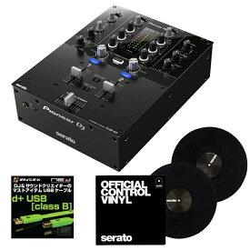 Pioneer DJ DJM-S3 + Seratoコントロールヴァイナル BLACK DVS SET 【高品質のOYAIDE(オヤイデ) d+USBケーブル class B(1.0m)をプレゼント!】