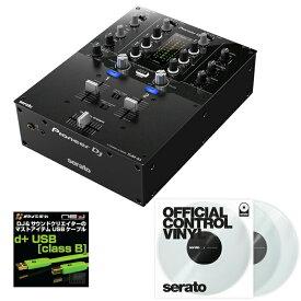 Pioneer DJ DJM-S3 + Seratoコントロールヴァイナル CLEAR DVS SET 【高品質のOYAIDE(オヤイデ) d+USBケーブル class B(1.0m)をプレゼント!】