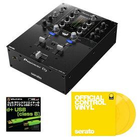 Pioneer DJ DJM-S3 + Seratoコントロールヴァイナル YELLOW DVS SET 【高品質のOYAIDE(オヤイデ) d+USBケーブル class B(1.0m)をプレゼント!】