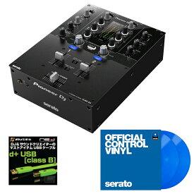 Pioneer DJ DJM-S3 + Seratoコントロールヴァイナル BLUE DVS SET 【高品質のOYAIDE(オヤイデ) d+USBケーブル class B(1.0m)をプレゼント!】