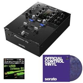 Pioneer DJ DJM-S3 + Seratoコントロールヴァイナル PURPLE DVS SET 【高品質のOYAIDE(オヤイデ) d+USBケーブル class B(1.0m)をプレゼント!】
