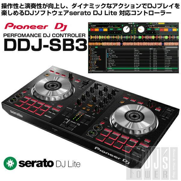 Pioneer DJ DDJ-SB3【高品質EXFORM PREMIUM USB ケーブル for DJs 1.0mをプレゼント!】【あす楽対応】【土・日・祝 発送対応】