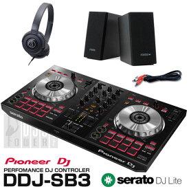 Pioneer DJ DDJ-SB3 デジタルDJスタートセットB【高品質EXFORM PREMIUM USB ケーブル for DJs 1.0mをプレゼント!】【あす楽対応】【土・日・祝 発送対応】