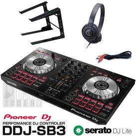 Pioneer DJ DDJ-SB3 デジタルDJスタートセットD【高品質EXFORM PREMIUM USB ケーブル for DJs 1.0mをプレゼント!】