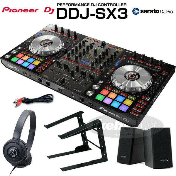 Pioneer DJ DDJ-SX3デジタルDJスタートセットA 【Serato FlipとPitch'n Time DJライセンス付属】【あす楽対応】【土・日・祝 発送対応】
