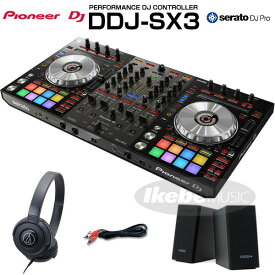 Pioneer DJ DDJ-SX3デジタルDJスタートセットB 【Serato FlipとPitch'n Time DJライセンス付属】【あす楽対応】【土・日・祝 発送対応】