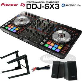 Pioneer DJ DDJ-SX3デジタルDJスタートセットC 【Serato FlipとPitch'n Time DJライセンス付属】【あす楽対応】【土・日・祝 発送対応】