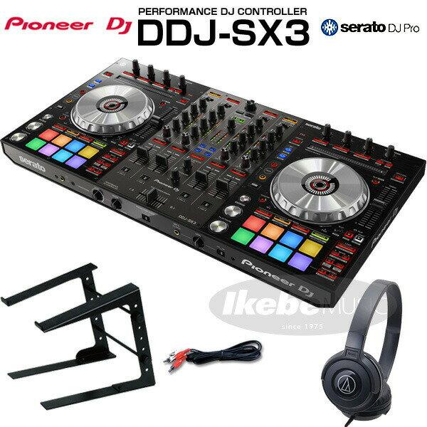 Pioneer DJ DDJ-SX3デジタルDJスタートセットD 【Serato FlipとPitch'n Time DJライセンス付属】【あす楽対応】【土・日・祝 発送対応】