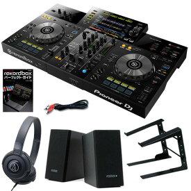 Pioneer DJ XDJ-RR デジタルDJスタートセットA 【今なら豪華3大特典プレゼント!】 【あす楽対応】【土・日・祝 発送対応】