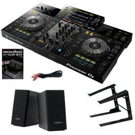 Pioneer DJ XDJ-RR デジタルDJスタートセットC 【今なら豪華3大特典プレゼント!】【あす楽対応】【土・日・祝 発送対応】