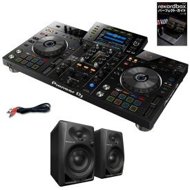 Pioneer DJ XDJ-RX2 + DM40 スピーカーセット【今なら豪華3大特典プレゼント!】【あす楽対応】【土・日・祝 発送対応】【数量限定!Pioneer DJ ノベルディグッズ・プレゼント!】【ikbp1】【台数限定!Pioneer DJノベルティグッズプレゼント!】