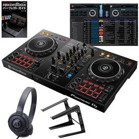 Pioneer DJ DDJ-400 ATH-S100BK 初心者ヘッドホン + PCスタンド + rekordboxパーフェクトガイドセット【あす楽対応】【土・日・祝 発送対応】【セットアップチュートリアル機能搭載】 【ikbp1】