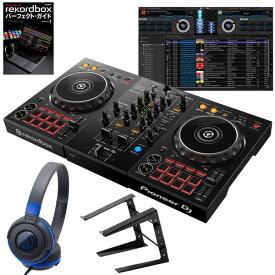 Pioneer DJ DDJ-400 ATH-S100BBL 初心者ヘッドホン + PCスタンド + rekordboxパーフェクトガイドセット【あす楽対応】【土・日・祝 発送対応】【セットアップチュートリアル機能搭載】