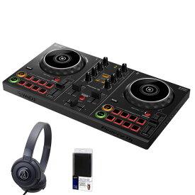 Pioneer DJ DDJ-200 + ATH-S100BKヘッドホン DJ初心者セット【今ならモバイルバッテリープレゼント!】