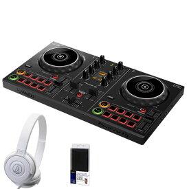 Pioneer DJ DDJ-200 + ATH-S100WHヘッドホン DJ初心者セット【今ならモバイルバッテリープレゼント!】