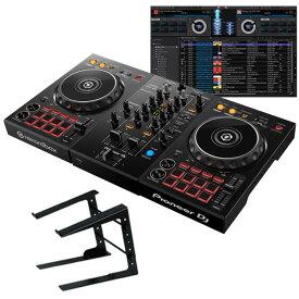 Pioneer DJ DDJ-400 + PCスタンドセット【rekordbox djライセンス付属】【セットアップチュートリアル機能搭載】【あす楽対応】【土・日・祝 発送対応】