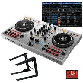 "Pioneer DJ DDJ-400-S ""シルバー"" + PCスタンドセット 国内池部楽器店限定モデル【DJソフトウェアrekordbox djライセンス付属】【セットアップチュートリアル機能搭載】【あす楽対応】【土・日・祝 発送対応】648238"