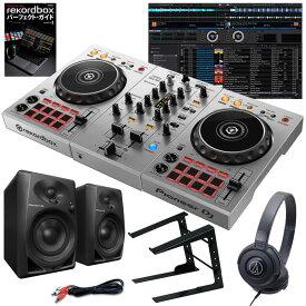 """Pioneer DJ DDJ-400-S """"シルバー""""初心者向け音質重視の6点セット 【662957】"""