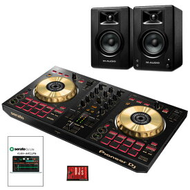 Pioneer DJ DDJ-SB3-N + BX3スピーカー セット 【Serato DJ Lite対応台数限定モデル】【使い方チュートリアル搭載】【初心者向けインストールマニュアル付属】【あす楽対応】【土・日・祝 発送対応】
