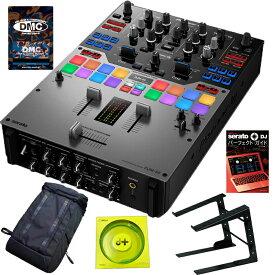 Pioneer DJ DJM-S9-S + 持ち運び用キャリングバックパック + アクセサリーの5点セット【限定カラーモデル】