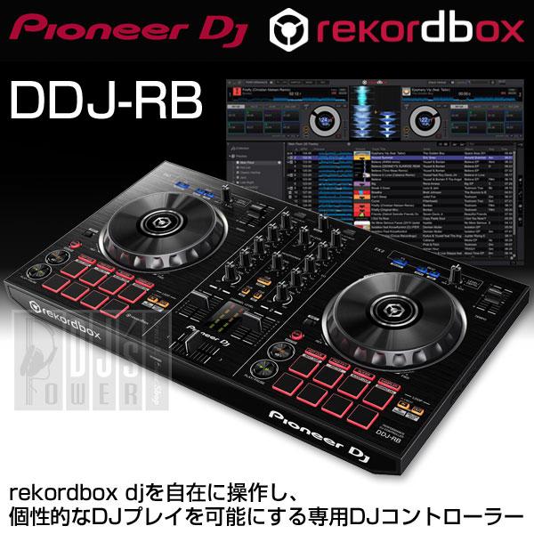 Pioneer DJ DDJ-RB【今なら数量限定 rekordbox パーフェクトガイド プレゼント!】【あす楽対応】【土・日・祝 発送対応】