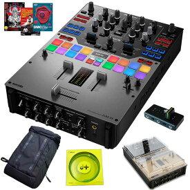 Pioneer DJ DJM-S9-S + 持ち運び用キャリングバックパック + アクセサリーの7点セット 【2019年DMC大会開催記念特価!】
