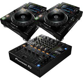 Pioneer DJ CDJ-2000NXS2+DJM-900NXS2【ご購入特典:本体専用保護カバー+高品質USBケーブル+高品質RCAケーブル プレゼント】