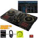 Pioneer DJ 【今なら選べる特典付き!】 DDJ-400-N 台数限定ゴールドモデル【DJソフトrekordbox dj対応】【DJ初心者を…